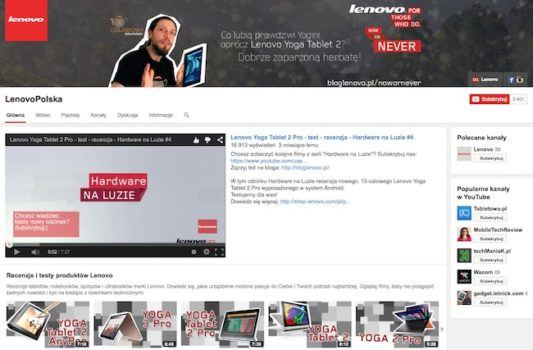 "Lenovo ""Now or Never"""