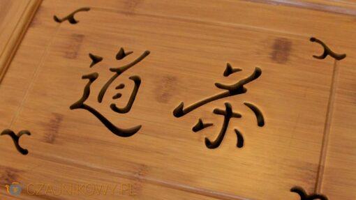 Taca do ceremonii parzenia herbaty Cha Yuan