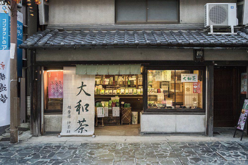 Japonia okiem herbacianego turysty