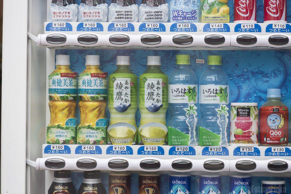 Herbata z automatu
