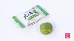 Cukierki o smaku zielonej herbaty Matcha Milk