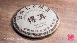 Herbata czerwona pu-erh Black Wiosna 2012 357g
