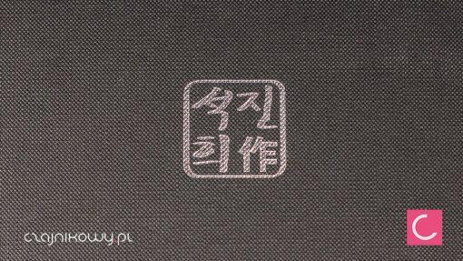 Oznaczenia koreańskiej ceramiki