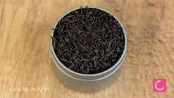 Herbata czarna Lichee Liczi naturalna