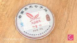 Herbata czerwona Pu-Erh Long Sheng Ping Cha 2006 357g