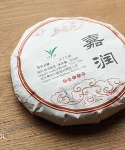 Herbata czerwona pu-erh beeng cha shu 100g